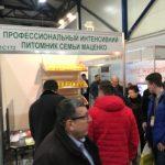 Международная Выстовка Овощи -фрукты 2019 профессиональный питомник семьи Маценко