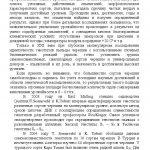 Таблицы и статья о черешне в Украине стойких к растрескиванию